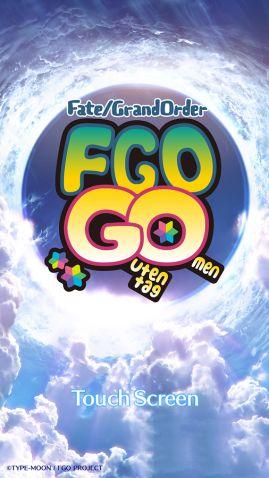 FGOgo手机游戏官方正版地址安装图3: