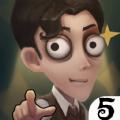 網易第5人格助手盒子官方版