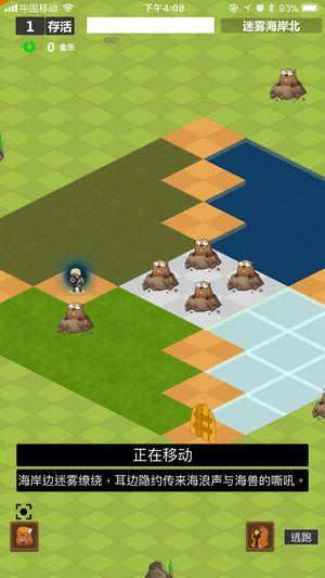 未知之战游戏官方网站下载最新正式版图2: