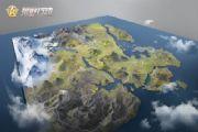 荒野行动策划面对面:详解新版本新地图设计[多图]
