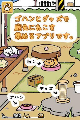 猫咪后院1.11.0美化版APK游戏下载更新地址图1: