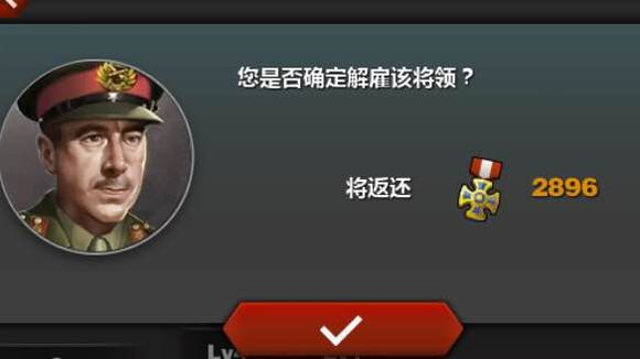 钢铁命令游戏官方下载安卓版图1: