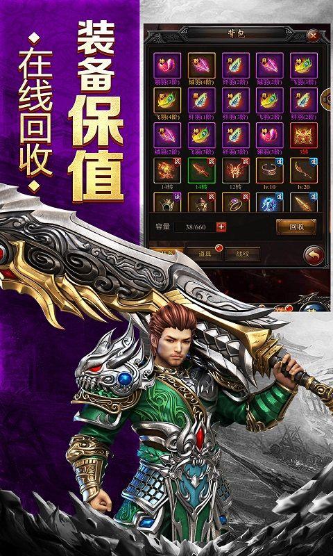 蓝月单机版游戏官网下载最新版图4: