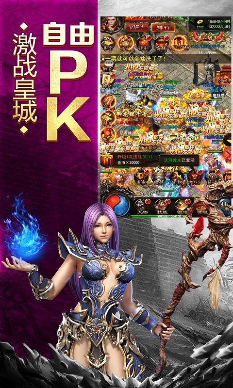 蓝月单机版游戏官网下载最新版图5: