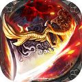 屠龙霸域游戏官方网站下载最新版 v1.0