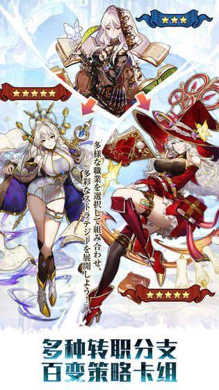 奥拉索斯战纪中文国际版游戏下载图4: