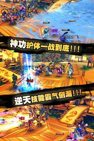 爆笑大乱斗游戏官网下载最新版图5: