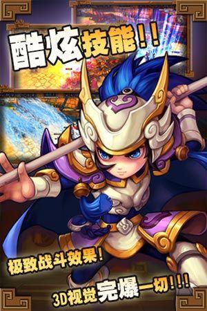 爆笑大乱斗游戏官网下载最新版图2: