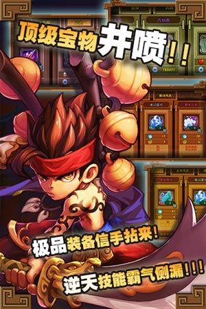 爆笑大乱斗游戏官网下载最新版图1: