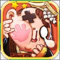 爆笑大乱斗游戏官网下载最新版 v1.8.0