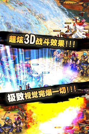 爆笑大乱斗游戏官网下载最新版图3: