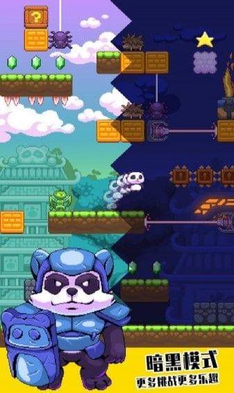 超级熊猫侠PandaPower修改版游戏下载图5: