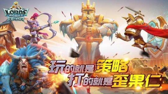 王国纪元世界巡回赛:亚洲决赛今日开赛!开创电竞策略新纪元![多图]