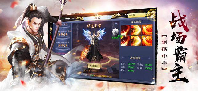 雪鹰魔龙手游官网下载正式安卓版图4: