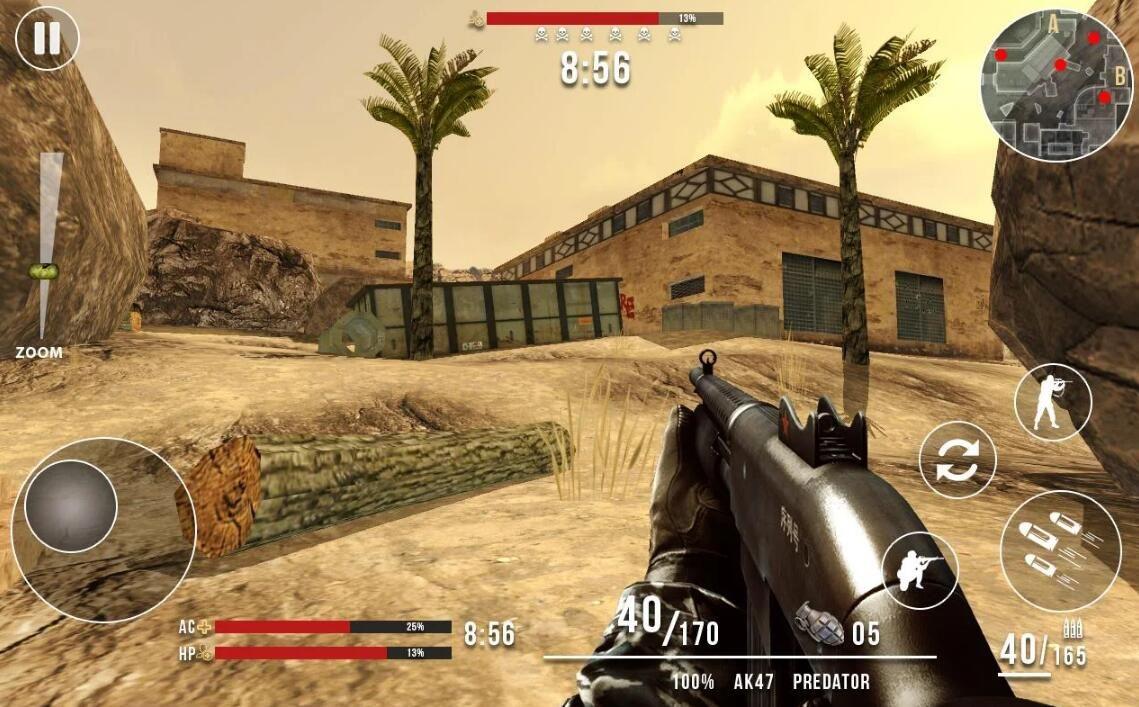 COD现代战争最新版图3