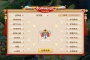 梦幻西游手游新晋PK必备特技汇总:武神坛有哪些新晋PK必备特技?[多图]