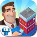 史诗城市建设中文汉化版游戏 v1.0.4