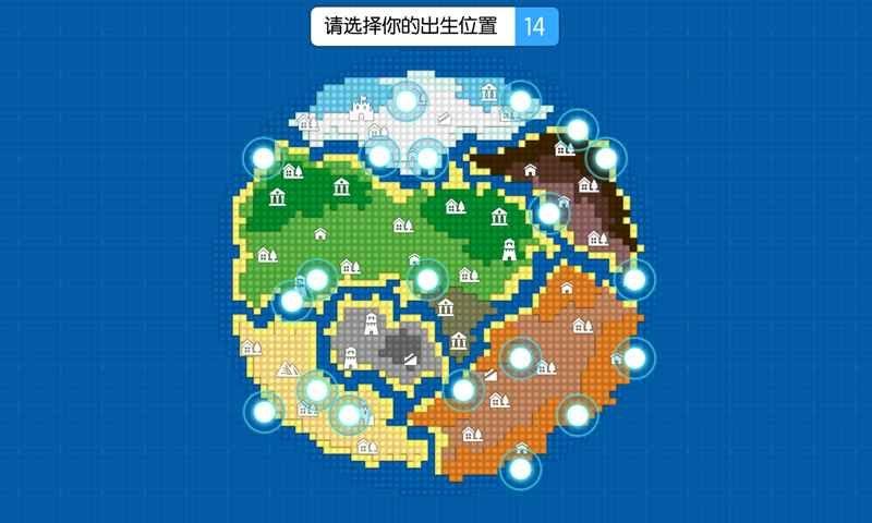 CUBE腾讯游戏官方网站下载正式版(乐高沙盒)图2: