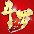 斗罗大陆3龙王传说游戏