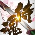 侍魂胧月传说手游腾讯官方下载正式版 v1.0