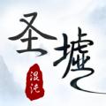 混沌圣墟手游官网下载最新版 v2.2.3