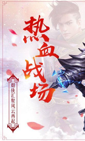 永夜魔君官方网站下载手机游戏图1: