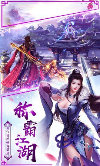 永夜魔君官方网站下载手机游戏图3:
