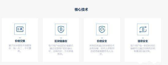 腾讯企鹅大陆免注册官方网站下载最新登录地址图4: