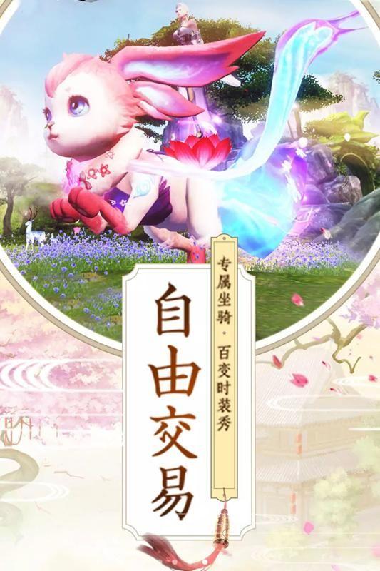 九州行图4: