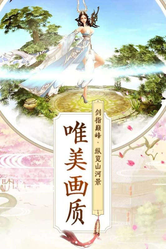 九州行图2: