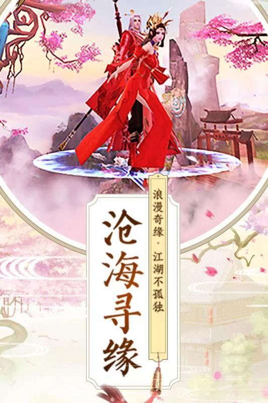 九州行图3: