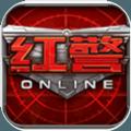 腾讯红警OL手游下载官方正版 v1.0