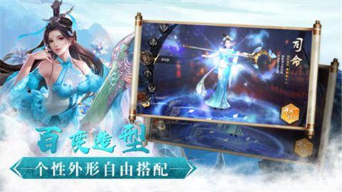 上古修仙诀游戏官方网站下载最新版图2: