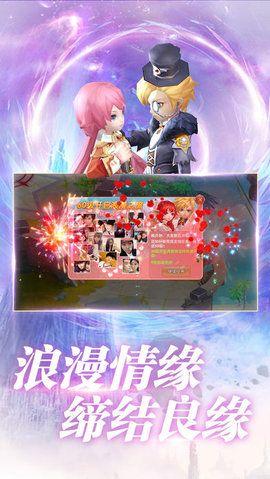 天命契约游戏官方网站下载最新版图2: