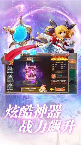 天命契约手游官网下载安卓版图4: