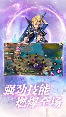 天命契约游戏官方网站下载最新版图3: