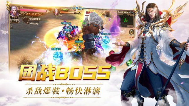 王者神域手游官网下载最新版图4: