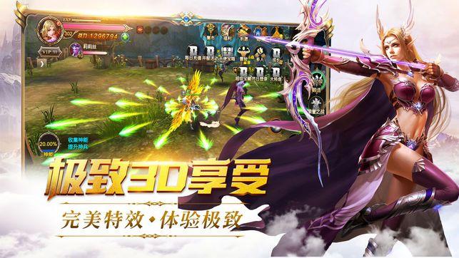 王者神域手游官网下载最新版图5: