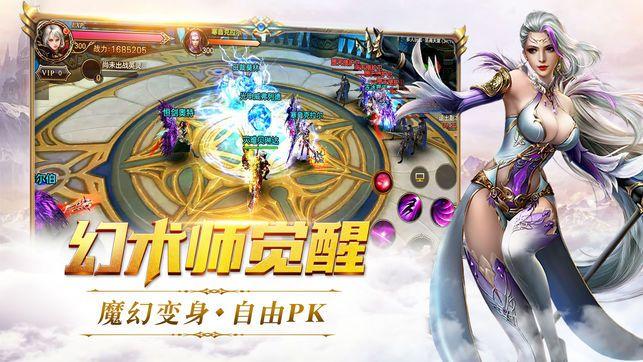 王者神域手游官网下载最新版图2: