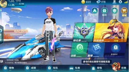 QQ飞车手游4月26日更新内容汇总:4月26日更新什么内容?[多图]