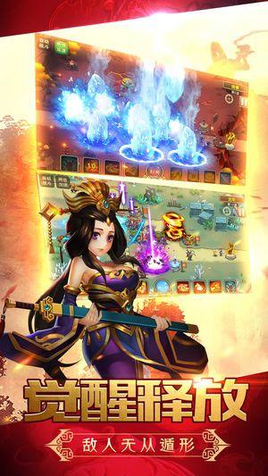 西游记塔防挂机游戏官方网站下载安卓版图2:
