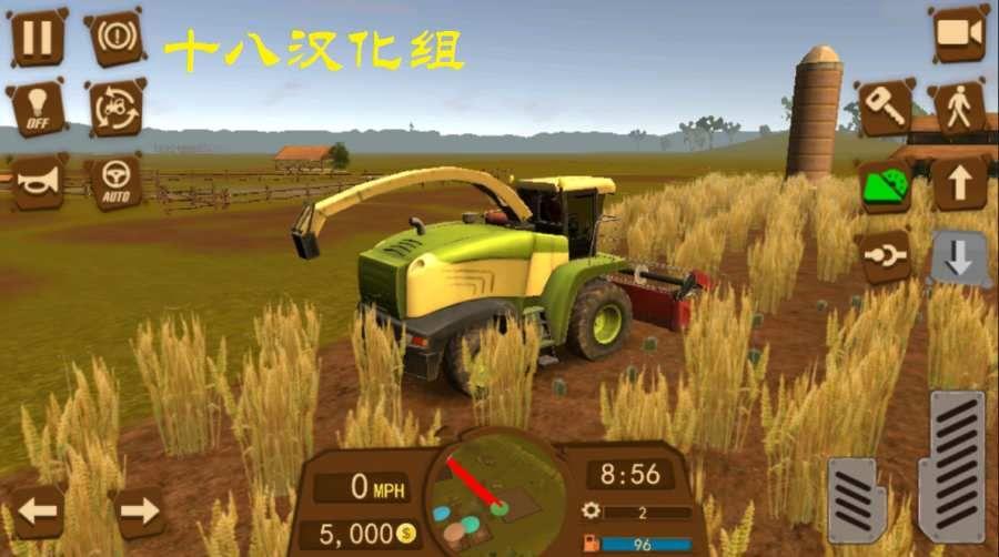 农场模拟器2018手机版无限金币中文汉化修改版下载图3: