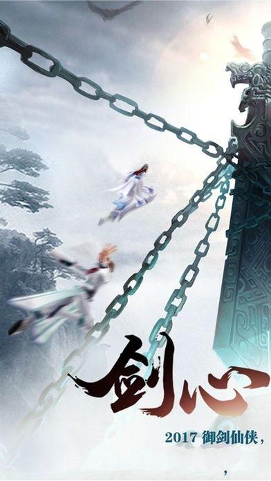 剑啸红尘游戏官方网站下载最新版图4: