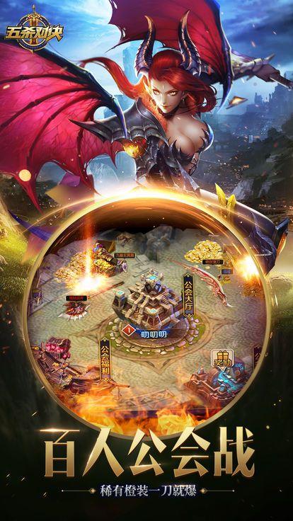 五杀对决手游官网下载最新版图3: