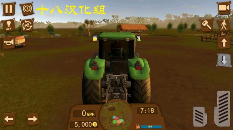 农场模拟器2018手机版无限金币中文汉化修改版下载图2:
