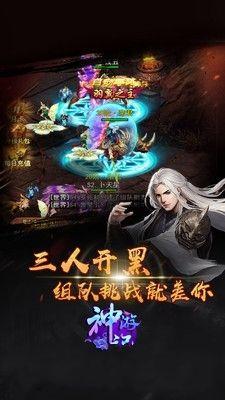 神游记游戏官方网站下载最新版图3: