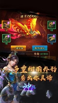 神游记游戏官方网站下载最新版图4: