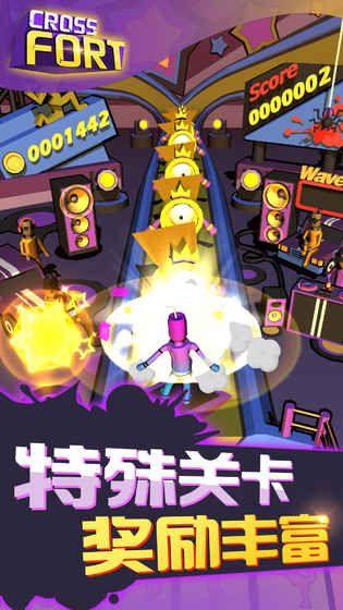 暴走墙块手机游戏最新正版下载图5:
