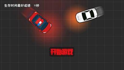 亡命车速游戏安卓版图3: