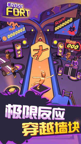 暴走墙块手机游戏最新正版下载图2:
